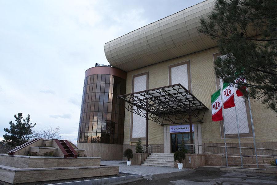 مرکز همایش ایثار موسسه فرهنگی ورزشی و توانبخشی ایثار شعبه خراسان رضوی